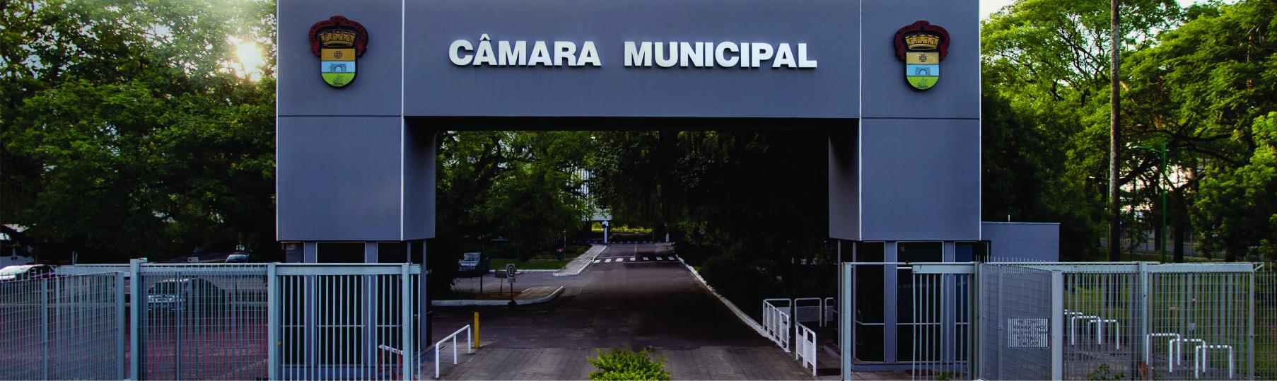 CMPA Fachada